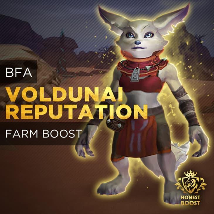 BFA VOLDUNAI REPUTATION FARM BOOST